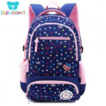 SUN EIGHT Big Capacity New Daisy Printing Girl School Bag Kid Backpack Zipper Backpacks  School Bags For Teenagers Girls