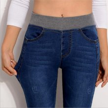 New Jeans For Women Plus Size 26-40 Casual Pants High Waist Jeans Elastic Waist Pencil Pants Fashion Denim Trousers