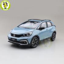 1/18 Honda All New Life Diecast Metal Car Model Toys Boys Girls Gifts