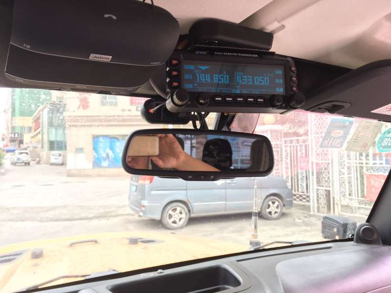VR-6600PRO Mobile Radio
