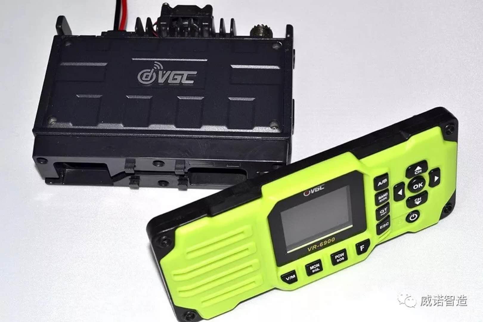 VR-6900 Mobile Radio