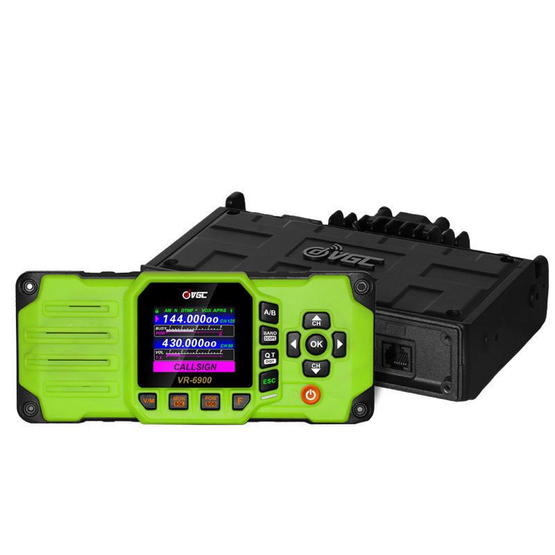 VGC VR-N7500 50W Dual Band Mobile Radio With APP Programming