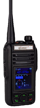 VERO App Programming Two Way Radio VR-N75