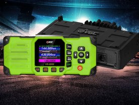VERO VR-6900 50W Dual Band Car Truck Mobile Ham Radio