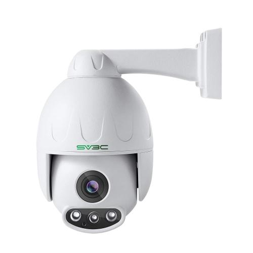 SV3C 5x zoom 1080P high resolution cctv surveillance PTZ Camera