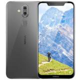 Nokia X7 (8-Core S710, 6GB+128GB)
