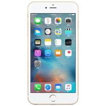 [Reacondicionado] Apple iPhone 6S Plus 64GB