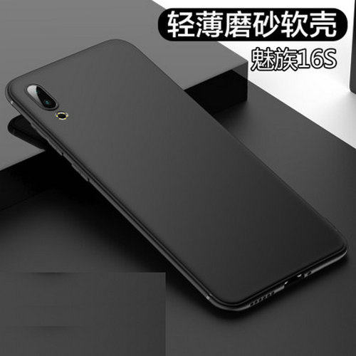 SMAMS Carcasa para Meizu 16S Serie Frosted