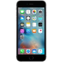 [Reacondicionado] Apple iPhone 6S 128GB