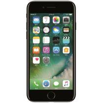 [Reacondicionado] Apple iPhone 7 128GB