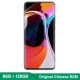 Xiaomi Mi 10 (8-Core S865, 8GB+128GB)