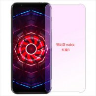 Aigo Protector de Pantalla para Nubia Red Magic 3 El Vidrio Templado Frosted Luz anti-azul