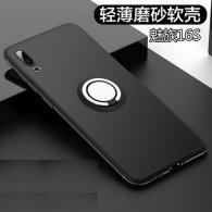 SMAMS Carcasa para Meizu 16S Serie Frosted y Magnet Holder