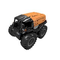 Sherp ATV MOD MOC-13446