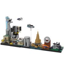 MOC-23510 Avengers Skyline Architecture