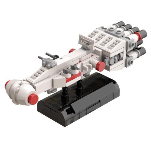 MOC-53318 Tantive IV - Rebel Blockade Runner [Micro Scale]