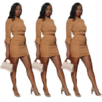 New Popular Solid Color Two Piece Skirt