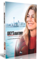 Grey's Anatomy Season 15 DVD Box Set 6 Disc Free Shipping