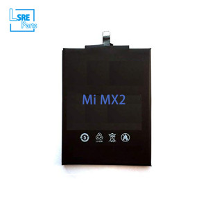 Replacement for XiaoMi Mi MX2 3210mAh 50pcs