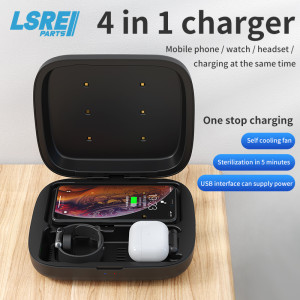 wireless charger,4 in 1 charger,5 mins UV Disinfection mode, 50pcs