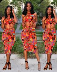 Letter Print Sleeveless Crop Top Midi Skirt 2 Piece Sets YLY-2303