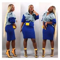 Casual Patchwork Denim Top And Skirt 2 Piece Sets LA-3160