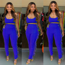 Solid Color Vest Leggings Two Piece Set CHY-1174