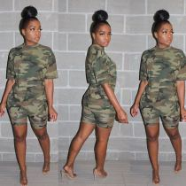 Camo Print Casual Two Piece Shorts Set MEM-8270