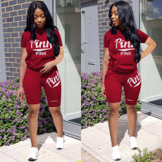 Pink Letter Print Casual Two Piece Shorts Set Plus Size HGL-1801