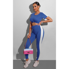 Casual Elastic Fitness Two Piece Pants Set IV-8082
