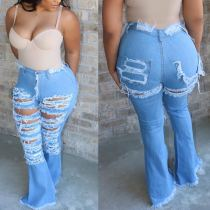 Denim Ripped Holes Boot Cut Long Jeans Pants OD-8342