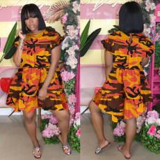 Plus Size 4XL Camo Print Pleated Loose Dress YN-1021