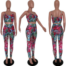 Tie-dye Print Sexy Camisole Trousers Two Piece Set YSU-8037