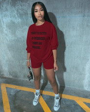 Solid Color Letter Printing Casual Two Piece Set MYP-8931