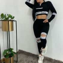 Casual Sporty Long Sleeve Two Piece Pants Set YIS-514