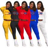 Letter Print Sweatshirt Two Piece Pants Set OY-6231