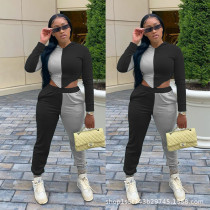 Fashion Casual Sports Patchwork Long Sleeve Two Piece Set WXF-8820