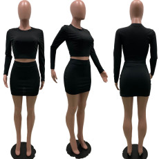 Solid Color Sexy Short Skirt Suit XSF-6004