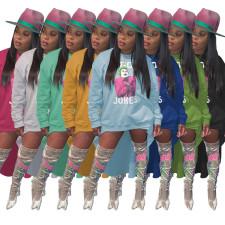 Casual Printed High Low Irregular Hem Sweatshirt Dress WY-6724