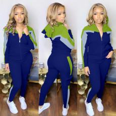 Casual Patchwork Hooded Long Sleeve 2 Piece Suits YH-5199