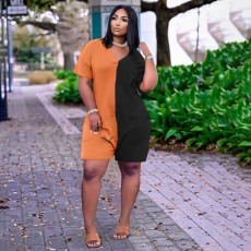 Plus Size Casual Fashion Loose Contrast Color Rompers NYF-8043