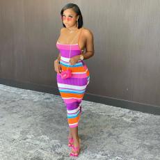 Fashion Striped Sling Backless Maxi Dress QSF-5066