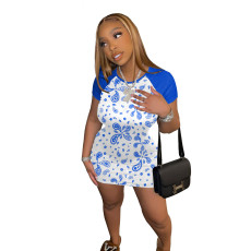 Casual Printed Short Sleeve Mini Dress YIBF-6049