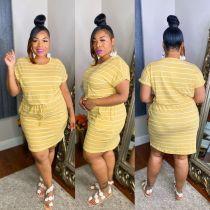 Plus Size Casual Striped Short Sleeve Drawstring Dress LDS-3279