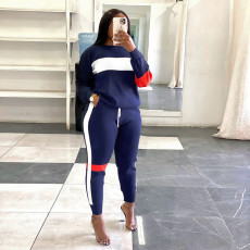 Plus Size Casual Patchwork Long Sleeve 2 Piece Pants Set SH-390203