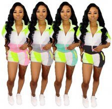 Casual Patchwork Tracksuit 2 Piece Set MDO-9031