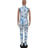 Tie Dye Print Button Up Sashes Ripped Holes Jeans Jumpsuit MEM-8223