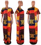 Printed Short Sleeve Loose Maxi Dress HM-6058