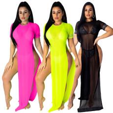 Plus Size Mesh 3pcs Club Dress With Bra Set LDS-3109-1