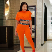 Letter Print Short Sleeve Long Pants Two Piece Outfit PN-6219